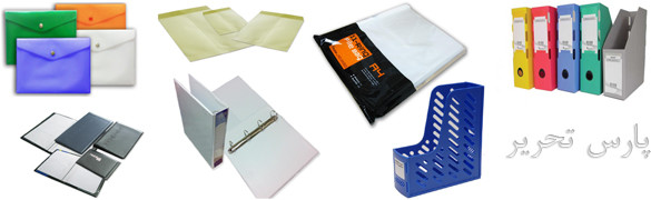 office-supplies-7.JPG